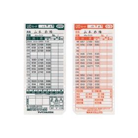 タイムカード ER-UDカード 100枚