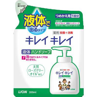 キレイキレイ 薬用液体ハンドソープ 詰替用200ml