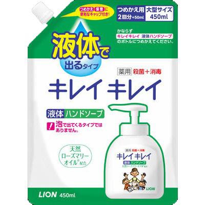 キレイキレイ 薬用液体ハンドソープ 詰替用 大型サイズ 450ml