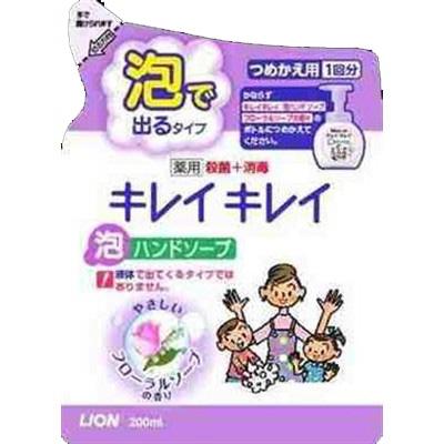 キレイキレイ 泡ハンドソープ フローラルソープの香り 詰替用200ml