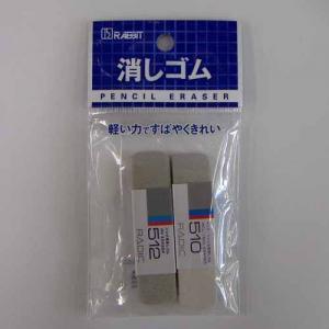 砂消しゴム 2PPK-05