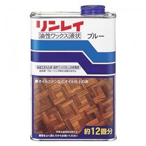 油性ワックス液状 ブルー 1L