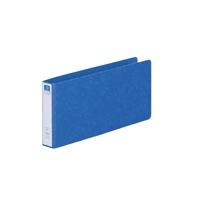 リングファイル紙製 統一伝票サイズ 200枚収容 藍 300849