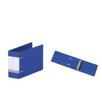 リクエスト・D型リングファイルA5横2穴 650枚収容 青 300420