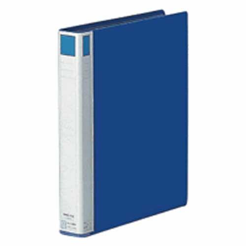 リングファイルA4縦 F−817 藍 1冊 205012