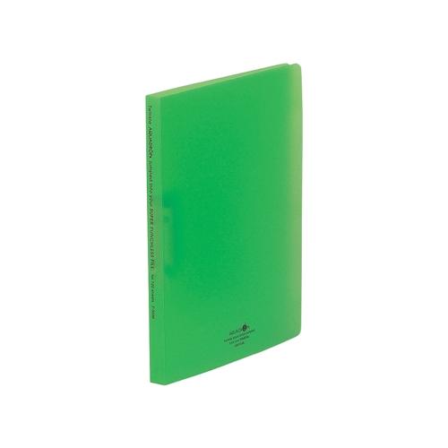 パンチレスファイル黄緑F5030−6