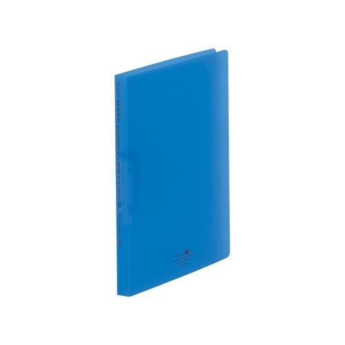 パンチレスファイル青F5030−8