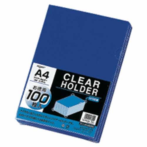 クリヤーホルダーA4 G6100 ブルー 100枚 204458