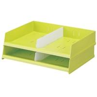 フリーサイズレタートレー A4ヨコ 黄緑 2個入 329911