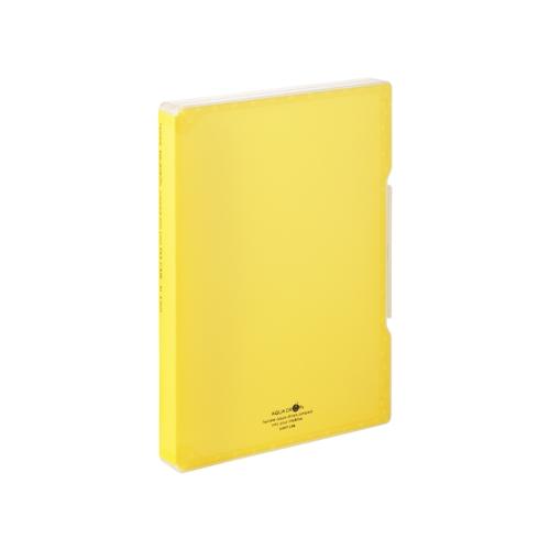 ファイルケース黄A5029−5