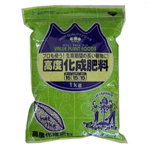 高度化成肥料 1kg