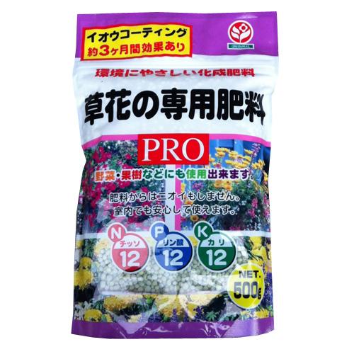 草花の専用肥料PRO 500g