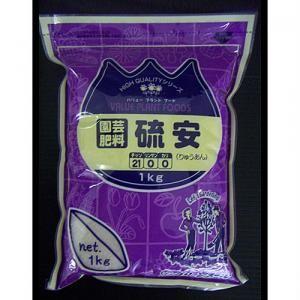 硫安 1kg