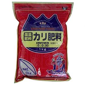 加里肥料 1kg