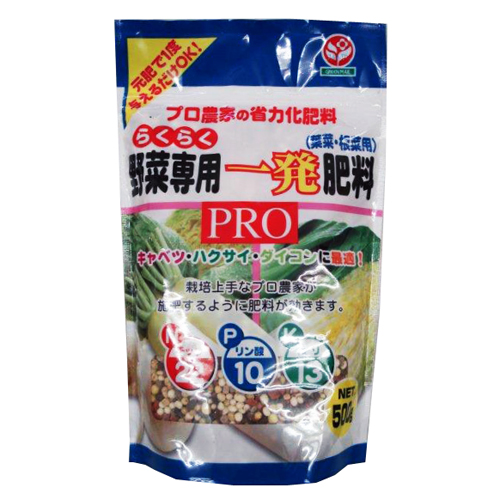 野菜の一発肥料 葉菜・根菜用 500g