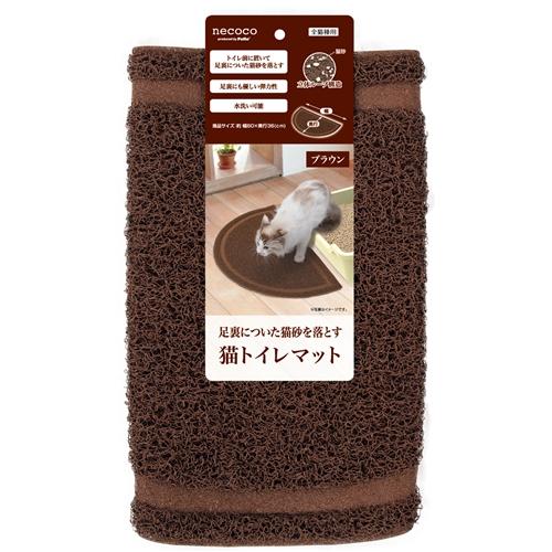 NECOCO 猫トイレマット ブラウン