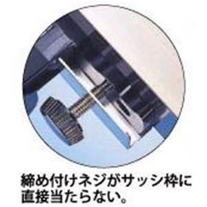 ワタナベ工業(Watanabe Industry)  スダレハンガー 2個組 7型 SH−07