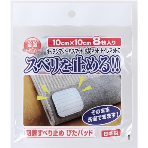 ワタナベ工業(Watanabe Industry)  吸着すべり止め ぴたパッドSD—108