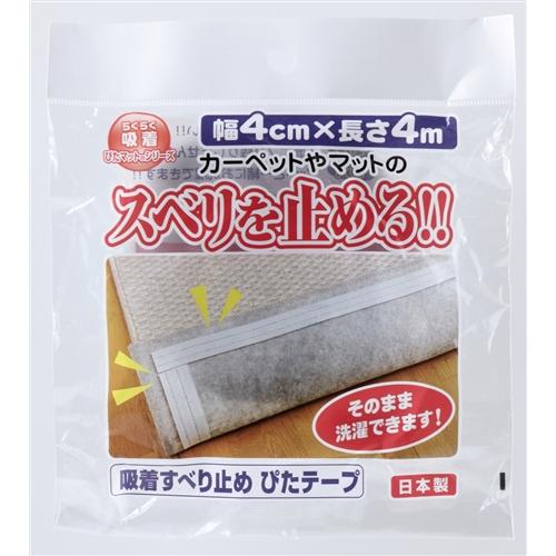 ワタナベ工業(Watanabe Industry)  吸着すべり止め ぴたテープSD—404