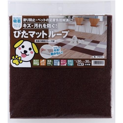 ワタナベ工業(Watanabe Industry)  ぴたマット ループ ブラウン KPL−3012