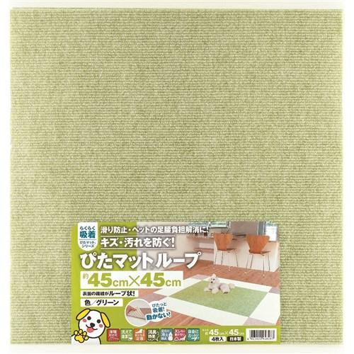 ワタナベ工業(Watanabe Industry)  ぴたマットループ45 グリーン KPL−4503