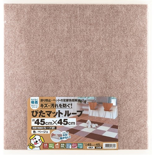 ワタナベ工業(Watanabe Industry)  ぴたマットループ45 ベージュ KPL−4506