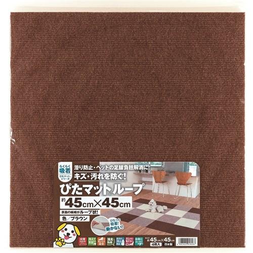 ワタナベ工業(Watanabe Industry)  ぴたマットループ45 ブラウン KPL−4512