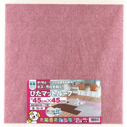 ワタナベ工業(Watanabe Industry)  ぴたマットループ45 ローズ KPL−4531
