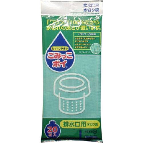 ゴミッコポイ S−15 排水口用