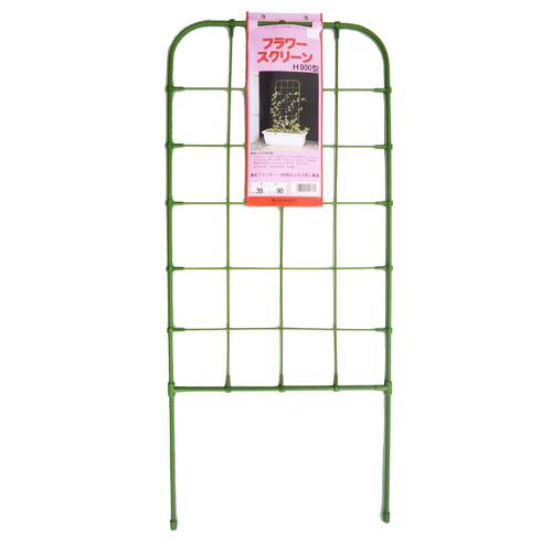 フラワースクリーン H−900