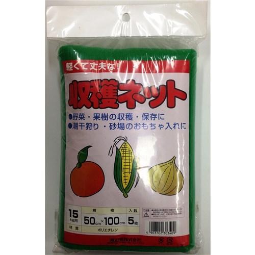 収穫ネット 15kg 緑