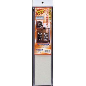 ガラス飛散防止フィルム クリアーシート 92×185cm