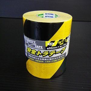 安全トラテープ 90mm×10m WT−3