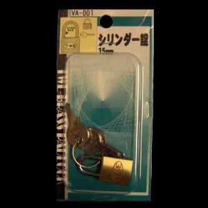 シリンダー錠 15mm VA−001