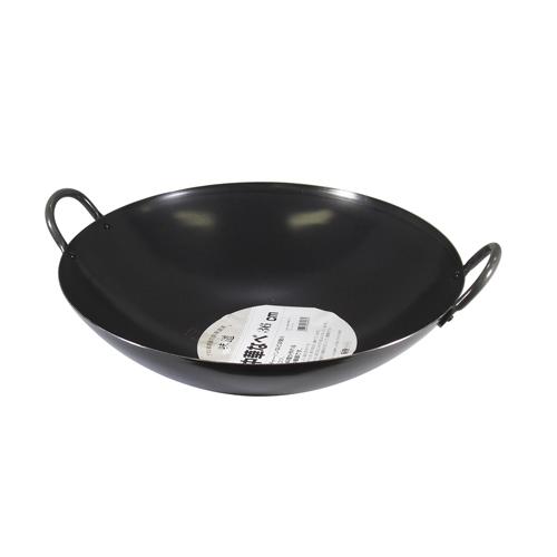 中華鍋 36cm