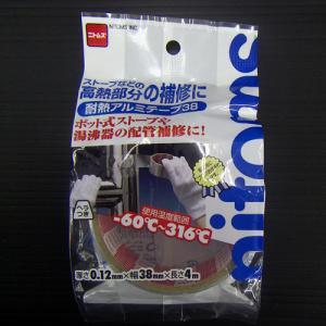 耐熱アルミテープ38 厚0.12mm×幅38mm×長4m
