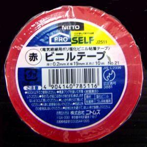 ビニール絶縁テープ#21 赤 19mm×10m