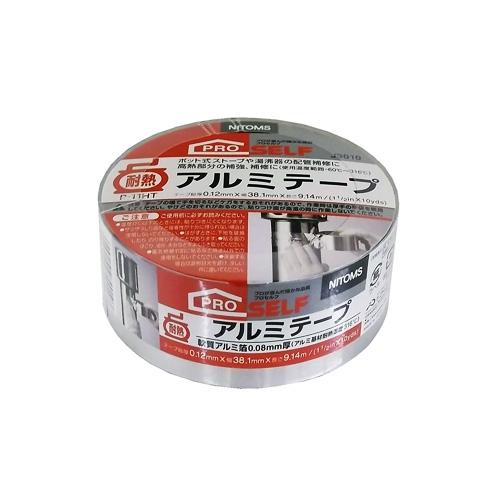 耐熱アルミテープ テープ総厚0.12mm×幅38.1mm×長さ9.14m
