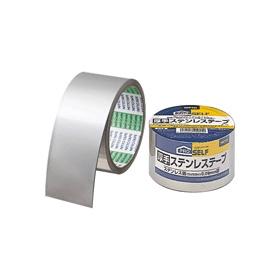 厚手ステンレステープ 50mm×5m P−12