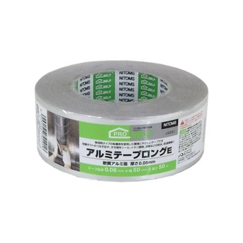 アルミテープロングE テープ総厚0.08mm×幅50mm×長さ50m