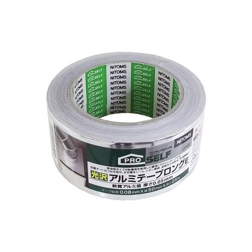 光沢アルミテープロングE テープ総厚0.08mm×幅50mm×長さ25m