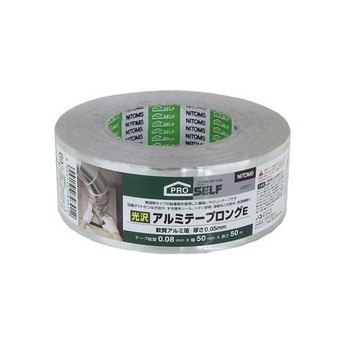 光沢アルミテープロングE テープ総厚0.08mm×幅50mm×長さ50m