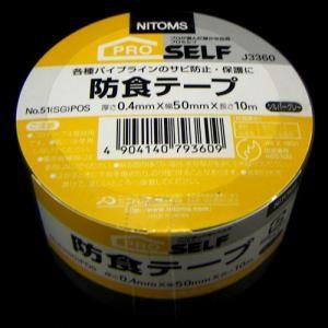 防食テープ#51 シルバーグレー 50mm×10m