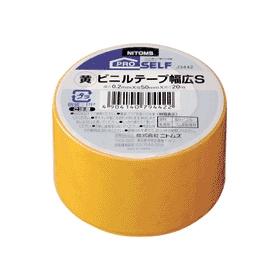 ビニールテープ広幅S 黄 50mm×20m 352148
