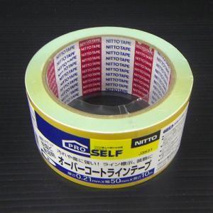オーバーコートラインテープ イエロー 50mm×10m