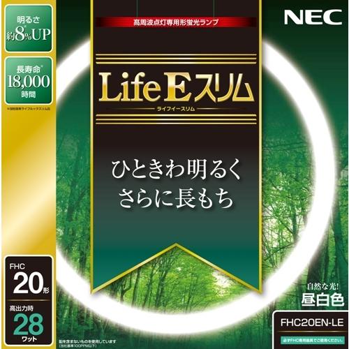 Life Eスリム FHC20EN−LE