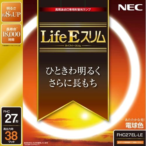 Life Eスリム FHC27EL−LE