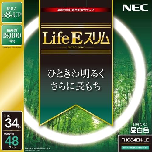 Life Eスリム FHC34EN−LE