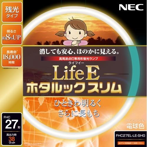 LifeEホタルック FHC27EL−LE−SHG