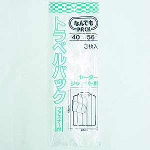セータ・ジャケット用 L-075